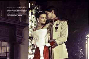 The Lyoka Tyagnereva for Tatler Russia Shoot Boasts Royal Inspiration