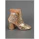 The Maison Martin Margiela Gold Ankle Boots Will Entice Eyes 2