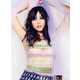 Daisy Lowe for InStyle UK September 2012 is Flirty 4