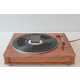 The iTurntable is Adapted Old Audio Technology for a Revamped Retro Electronic 5