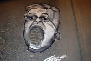 Ura.Ru Fixes These Painted Politician Potholes