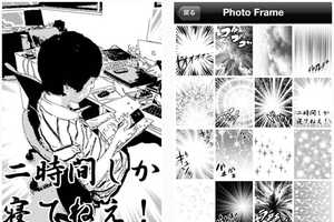 Turn Your Everyday Photos into Manga with the iPhone Manga Camera