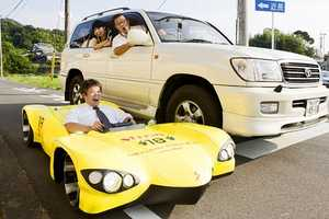 Tour the City with the World's Lowest Roadworthy Car