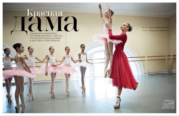 Ballet Teacher Editorials