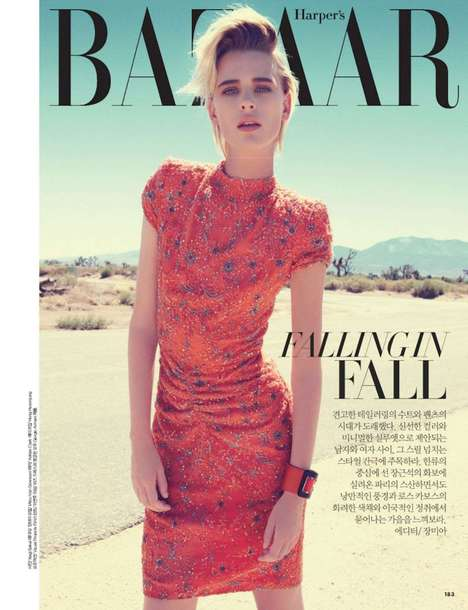 Harpers Bazaar Korea 
