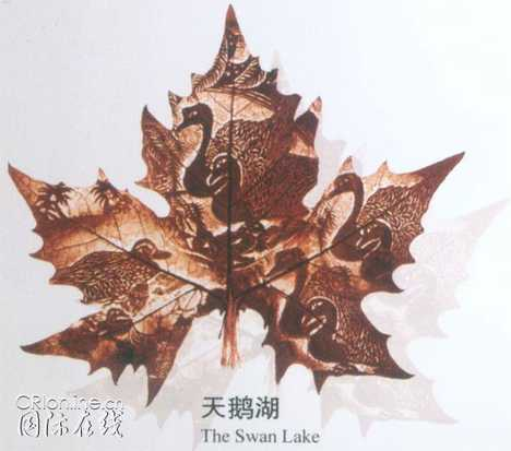 Foliage Canvas - Art Craft On Leaf