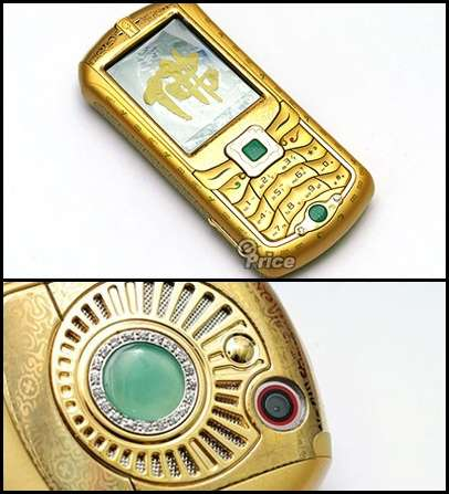 Religious Phones
