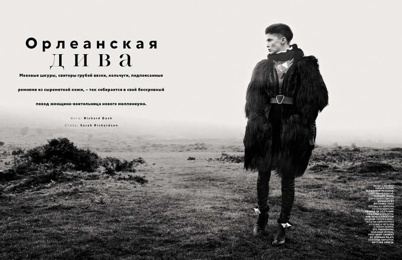 Monochromatic Fur-Clad Captures