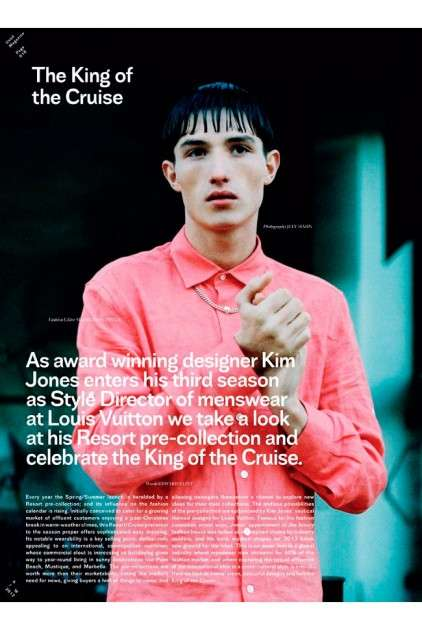 Used Magazine Kim Jones