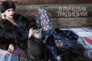 The Russian Elle November 2012 Issue Boasts Culturally Inspired Couture
