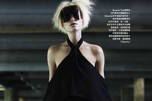 The Vogue Taiwan October 2012 Issue Entices with Ornate Garments