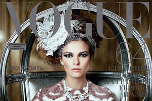 The Vogue Russia November 2012 Cover Oozes with Opulence