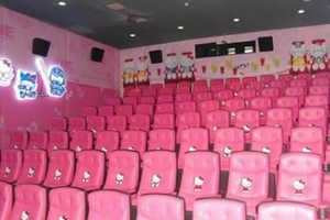 The Hello Kitty Themed Movie Theatre Leaves Girly-Girls in Awe