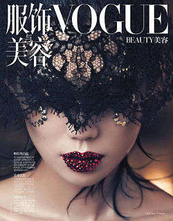 Luxurious Byzantine Editorials - Tao Okamoto Poses For Vogue China Beauty