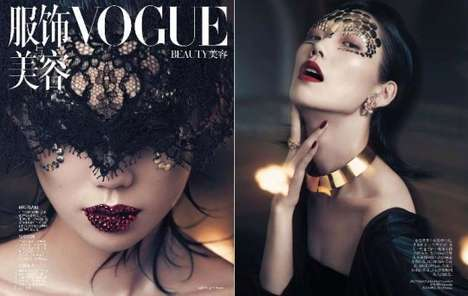 vogue china beauty