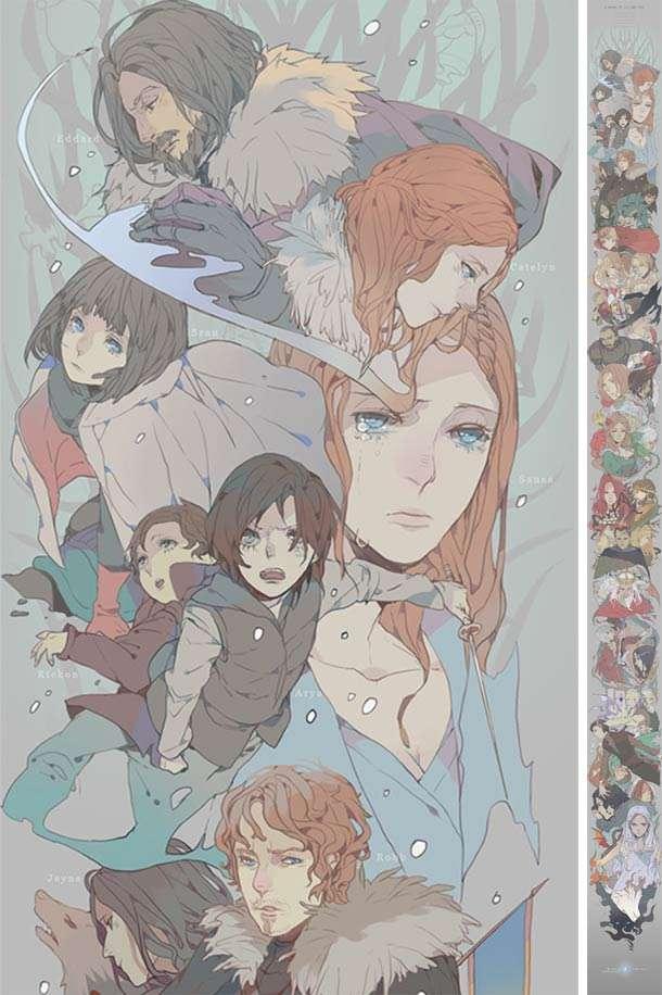 Medieval Manga Mashups