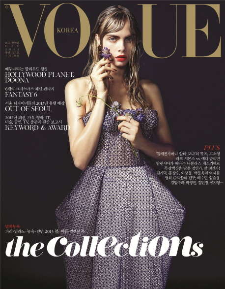 Ethereal Floral Magazine Covers - The Vogue Korea Decemeber 2012 Issue is in Full Bloom
