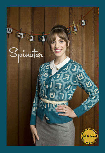 Chanukah Sweaters