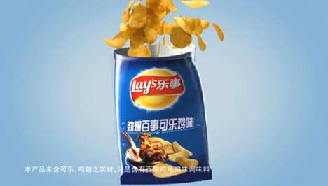 Cola Chicken Crisps - Pepsi Lays Chips Introduces Soda-Marinated Poultry Snacks Exclusively in China