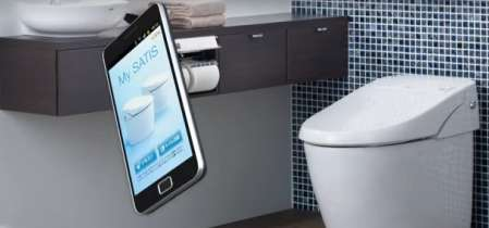remote control toilet