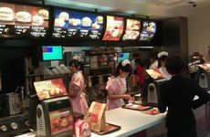 French Maid Food Services - A Taiwanese McDonald