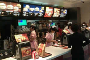 A Taiwanese McDonald's Attracts Customers with Scandalous Ensembles
