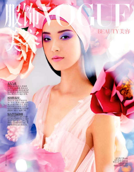 Chris Craymer Vogue China