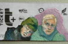 Subway Ticket Portraits