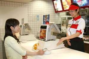 Japan's RFID Contactless Coupon Program