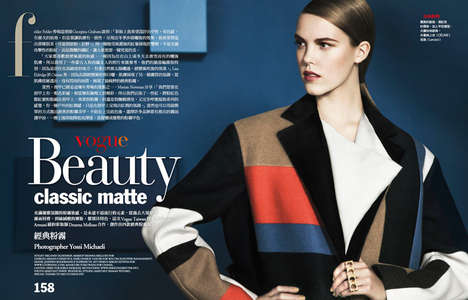 Vogue Taiwan 