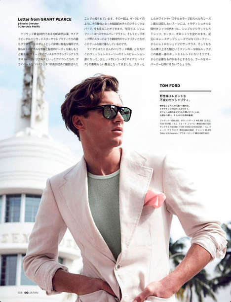 Crime Sitcom Editorials - The Miami Vice GQ Japan Fashion Story is 80s Inspired
