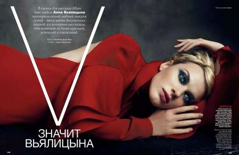 Allure Russia March 2013