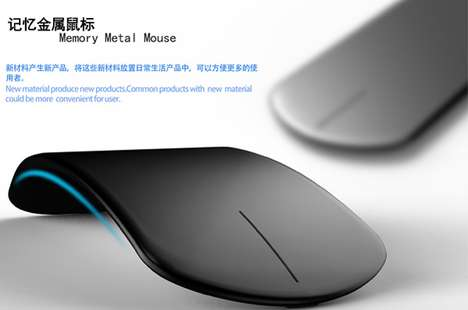 Memory Metal Mouse