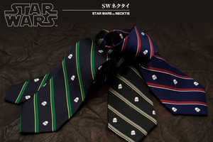 These Star Wars Ties are a Modest Way to Show Off Your Nerdy Side
