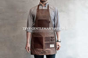 Seungmin Jung Shows Incredible Craftsmanship with His TRVR Belts