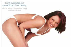 The New Part of Dove's Real Beauty Campaign Reverts Photoshoppin