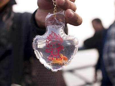 Living Keychains - Real Fish in Beijing Olympics Trinkets
