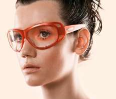 20 Innovative Eye Glasses (SUPER-GALLERY)