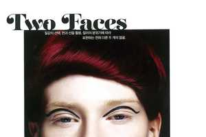 The Two Faces Muine Editorial Embraces Unconventional Beauty