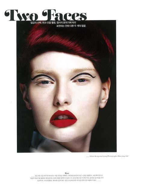 Cosmetic Chameleon Captures - The Two Faces Muine Editorial Embraces Unconventional Beauty