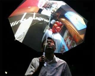 Umbrella Photo Browser