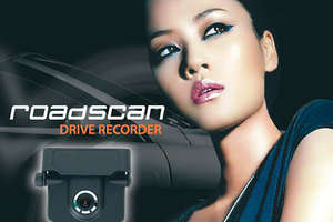 RoadScan Records Your Accident for Evidence