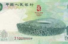 Chinese Olympic Money