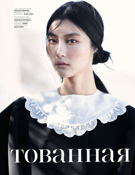 Vogue Russia July 2013
