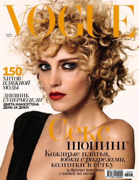 Vogue Russia July 2013 cover