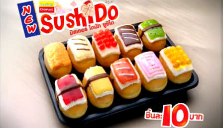 Sushi-Shaped Donuts - These Sushi Food-Shaped Donut Treats are a Rare Food Fusion