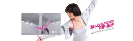Hip Hop Hybrid Dancercise - Tai-Chip-Hop is a Fusion of Traditional Tai-Chi and Urban Hip-Hop