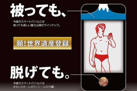 Underwear-Shaped Phone Clips - This Underwear-Shaped Phone Accessory Honors Japan