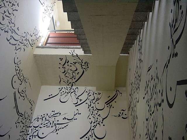 http://www.mymodernmet.com/profiles/blogs/parastou-forouhar-schreiftraum-written-room