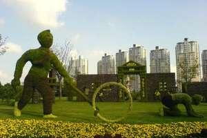 Beijing Garden Sculptures